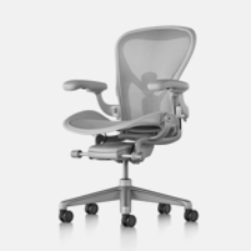 Aeron Related Callout
